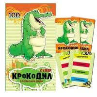 Суперкрокодил. Настольная игра
